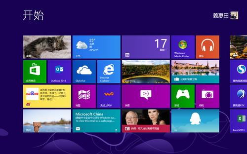 翻转触摸屏 联想Yoga 13超极本Win8体验