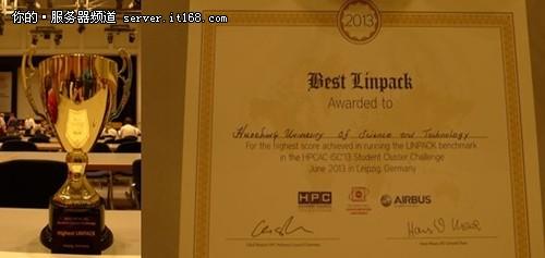 华中科技大学夺得ISC 2013 HPL冠军