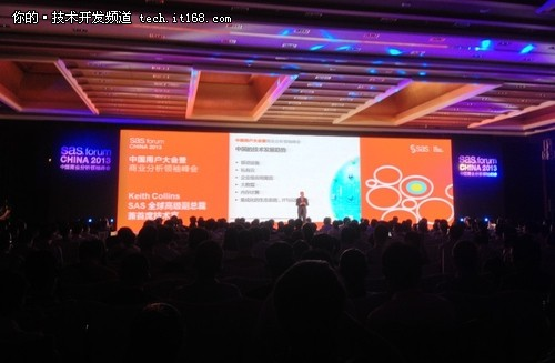 SAS全球论坛首次登陆中国