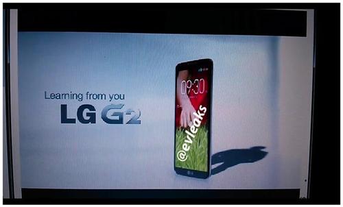 LG Optimus G2曝諜照 秒殺三星S4