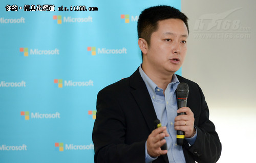 Windows 8的改变:商用功能服务于医疗
