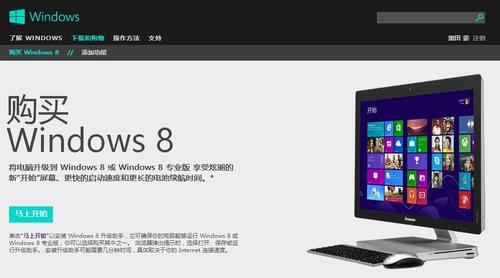 别说你不懂 Windows激活正版验证很简单