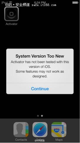 苹果iOS 7开发者预览版被黑客成功越狱