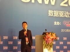 SNW 2013:存储改变业务 大数据再掀热潮