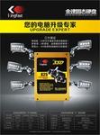 固态硬盘产品金速系列的K25/K13获好评