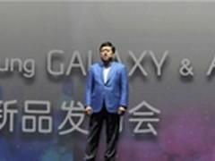 三星发布GALAXY & ATIV多款新品