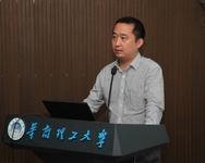 华为与高校专家研讨SDN与网络发展趋势