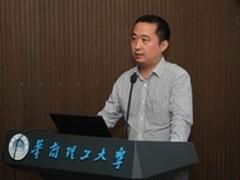 华为与高校专家研讨SDN与未来网络发展