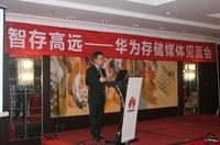 华为发力存储市场 夺中国区发货量NO.1