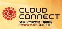 国际专家为你解读:云计算发展与应用