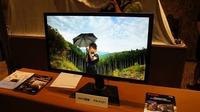 夏普32英寸4K超高清IGZO显示器中国首发