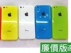 廉价版本iPhone与iPhone5s 新谍照泄露