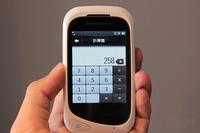 最小巧三防手机 摩托罗拉EX232惊爆价99