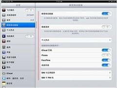 网络定位加持 电信iPad mini 3G版体验
