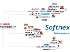 30%以上福布斯十佳CEO企业选择Softnext