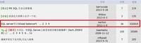 格瑞趋势Moebius集群:实现SQL负载均衡