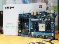 超值APU大板翔升A75T-S仅售399