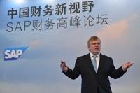 助力国际化 SAP新财务解决方案在华首发