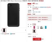 手机的好伙伴 近期降价手机配件推荐