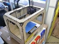武汉3D打印机闪铸到货 掀起3D打印高潮