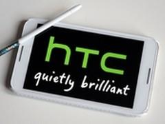 塑料机身 巨屏跨界HTC Zara曝光