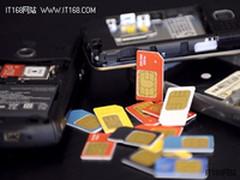 研究人员称黑掉一张SIM卡只需几分钟