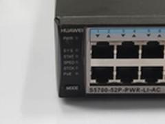 全千兆组网最佳选 华为S5700交换机评测