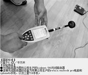 无线路由离人半米以上:可减天线降辐射