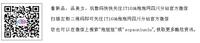 【成都】顶级安卓机皇 三星G9006促销中
