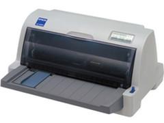 打印机中战斗机 爱普生LQ-630K售1599