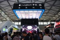 罗技G系列游戏装备 亮相2013 ChinaJoy