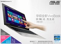 领先业界 VivoBook S400触控体验与解读