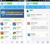 应用宝推客圈2.0 安卓应用市场现差异化