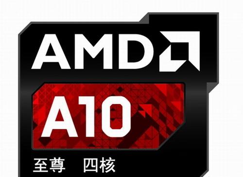 AMD新旗舰APU!至尊四核A10-6800K评测!