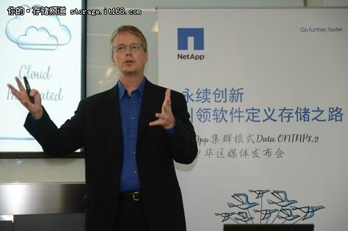 打通市场纵贯线 NetApp领软件定义之路