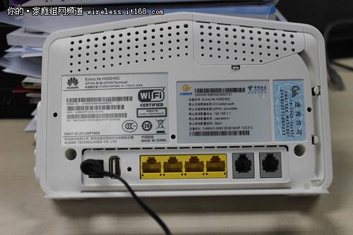 ��C��[�2_破解华为hg8245c光猫 即享便利无线生活