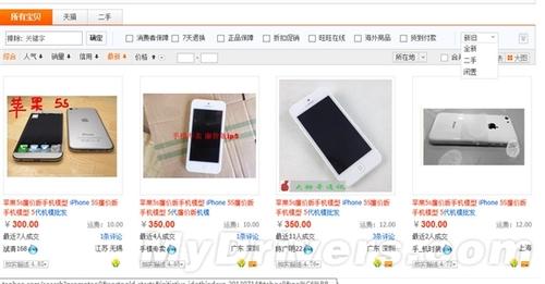 廉价iPhone会有么?淘宝模型开卖