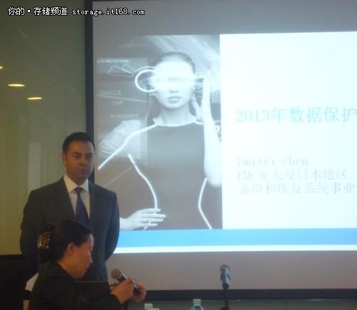 EMC发布多款新产品提升数据保护策略