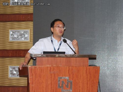 NETGEAR探讨:移动互联网与企业网变革