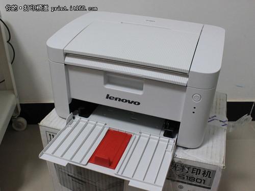 联想S1801黑白激光打印机测试