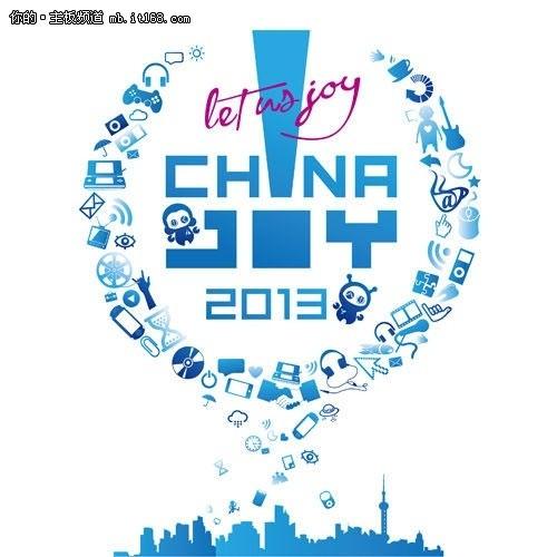 豪华 华硕全线产品亮相ChinaJoy 2013!