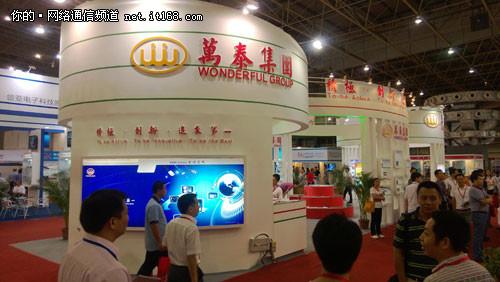 万泰集团亮相2013 UL国际电线电缆展览会