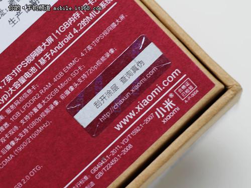 红米手机评测