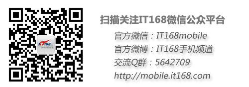 IT168独享团:苹果iPad mini港行1999元