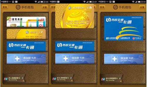 http://mobile.it168.com/a2013/0724/1511/000001511851.shtml