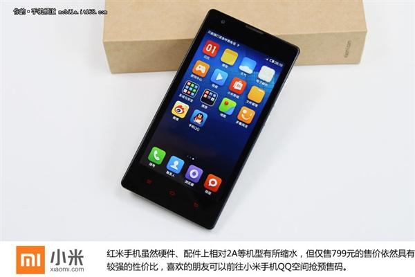 最大屏的小米 红米手机开箱图赏