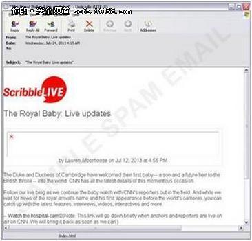 英国王室宝宝成为最新社交工程攻击诱饵