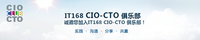 强生制药CIO:新技术将重塑医疗行业