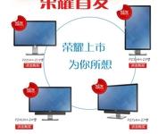 全线IPS面板 戴尔全新P系列显示器上市