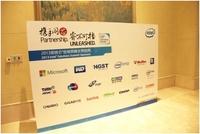西部数据亮相2013英特尔经销商峰会